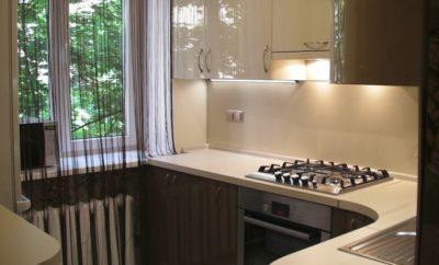 Як облаштувати маленьку кухню?